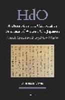 A Descriptive and Comparative Grammar of Western Old Japanese [2 volume set, Revised, Updated and Enlarged Second Edition]  9004422811, 9789004422810