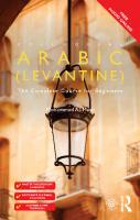 Colloquial Arabic (Levantine): The Complete Course for Beginners [Book]  9780415726856, 9781315650395, 9781138380585, 9781138188181, 9781317306870