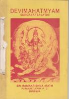 Devi Mahatmyam with Word to Word Meaning