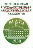 Getting ready for the mot : готовимся к техосмотру: учебное пособие