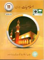 Islamiat Lazmi 11 [11]
