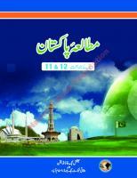 Mutal'ae Pakistan / Pakistan Studies (Grade 11-12) [11-12]  9789693708646