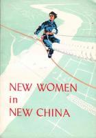 New women in new China