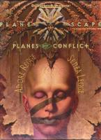 Planes of Conflict (Advanced Dungeons & Dragons, 2nd Edition: Planescape, Campaign Expansion 2615)  0786903090, 9780786903092