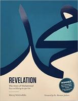 REVELATION: The Story Of Muhammad [1ed.]  0989628809