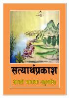 Satyarth Prakash | सत्यार्थ प्रकाश (Nepali)