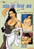 Savita Bhabhi - EP 04 - Visiting Cousin [Hindi]