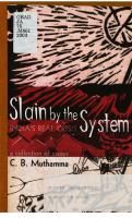 Slain by the system: India's real crisis - a collection of essays