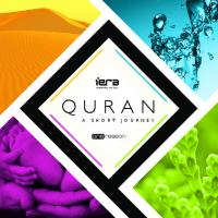 The Quran: A Short Journey