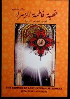 The Sermons of Fatima az-Zahra  9644389913