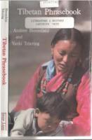 Tibetan Phrasebook  0937938548